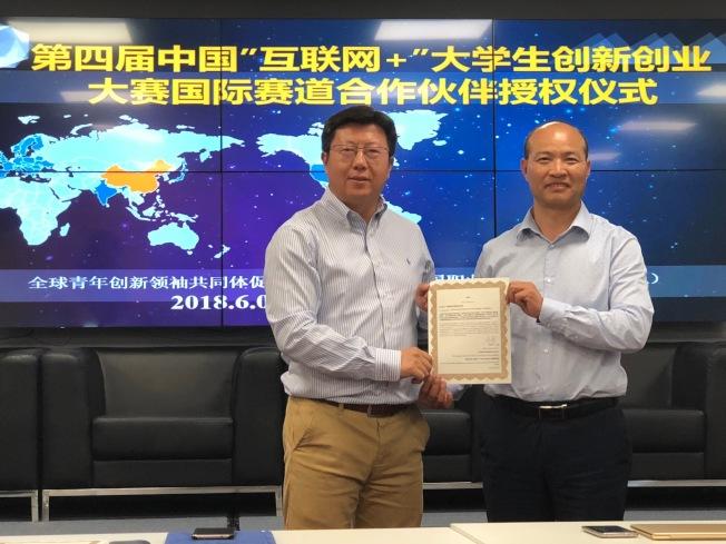 大賽國際賽道負責人朱雷(左)和美國職業和就業協會會長周懷軍簽署合作協議。(記者張宏/攝影)