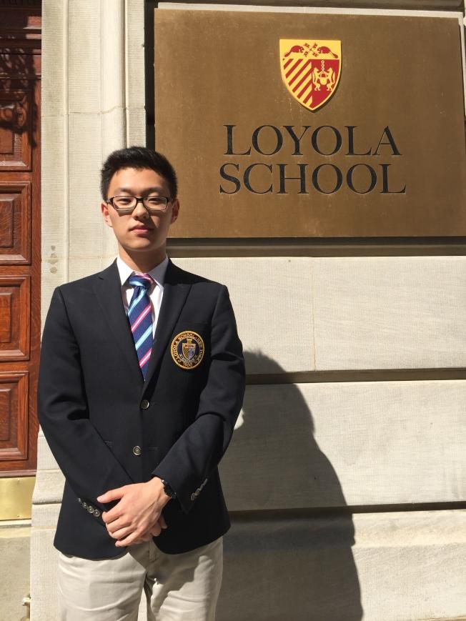 17歲的華裔少年王一皓,在2017至2018賽季紐約市公園局游泳大賽上獲得第一名。(記者陳小寧/攝影)