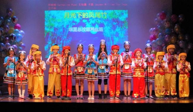 華夏中文學校馬濤音樂教室的同學合奏葫蘆絲。