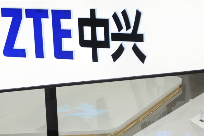 商務部長羅斯(Wilbur Ross)表示,美國官員今天達成協議,將放寬可能對中國中興通訊(ZTE)造成重創的制裁措施。美聯社