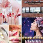 Pro Beauty Chicago專業美容美妝提供安全可靠的皮膚護理等服務