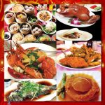 大紅袍海鮮酒家 最適合父親節與爸爸聚餐港式推車點心、正宗粵菜、生猛海鮮、天天出爐燒臘