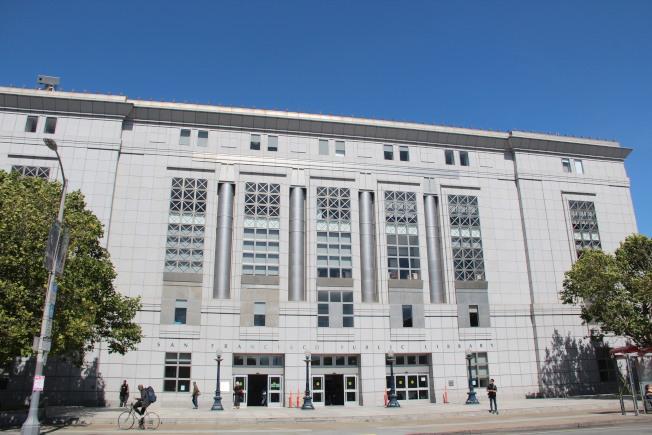 舊金山市立圖書館位於市民中心旁的總館(Main Library)。(記者李晗 / 攝影)