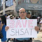 非裔校友發聲:SHSAT沒錯 市長改革有誤;華人持續抗議