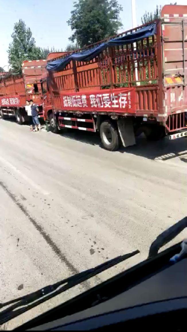 中國多個城市8日出現司機大罷工,司機們抗議油價高、運費低、交通執法部門隨意罰款等層層剝削。(取材自微信)
