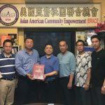 美國華人工商業聯合會(總商會)主席林建新一行拜訪美國亞總會