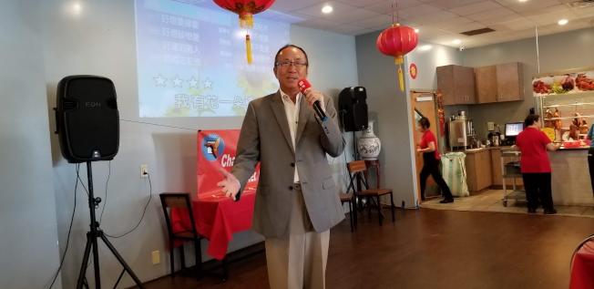 劉正民分享多年參與僑界社區工作心得並發表政見。(記者陳文迪/攝影)