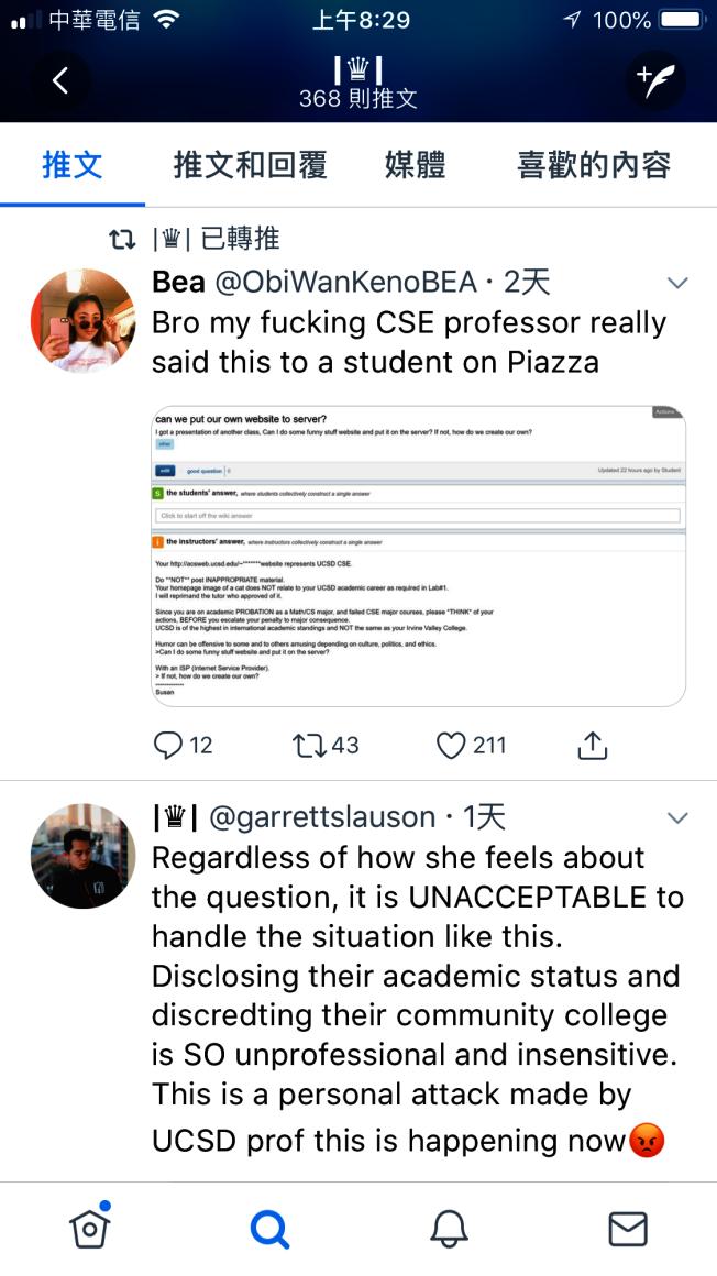 學生在推特上支持鍾潤東,對馬克思回應表示憤怒。(下載自推特)