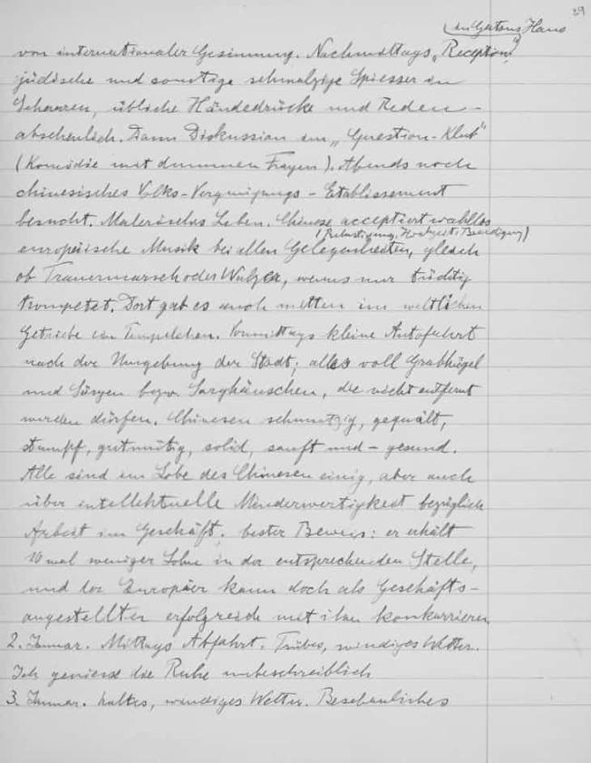 愛因斯坦在1922年寫下的亞洲遊記。取自普林斯頓大學校刊