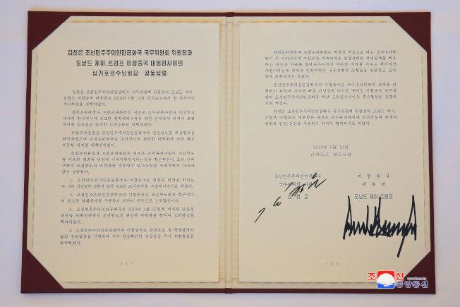 川普總統與北韓領導人金正恩12日在新加坡簽署歷史性的聯合聲明。(Getty Images)
