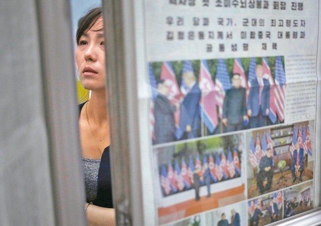 北韓…全民關心 在北韓平壤的復興地鐵站,一名女子十三日仔細閱讀張貼的新聞。北韓官方報紙在頭版刊登多張北韓領袖金正恩與美國總統川普歷史性峰會的照片。 美聯社