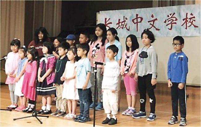 長城中文學校期末匯演