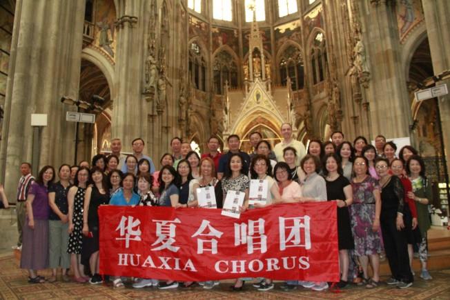 華夏合唱團獲得維也納國際合唱賽銀獎。(華夏合唱團提供)