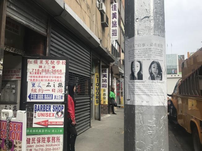 法拉盛40路常有華裔按摩女招徠客人,去年末發生按摩女宋揚在逃避警察追捕中墜樓死亡案件。(本報檔案照)