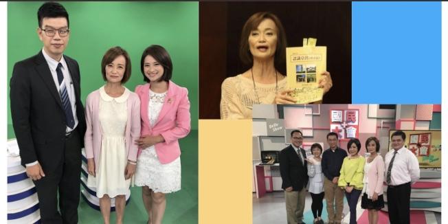 台灣歷史教育名師曹若梅攜「歷史故事巡禮」訪南加。(主辦方提供)