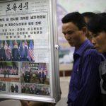 紐時:美在亞洲盟國 川金會後添新焦慮