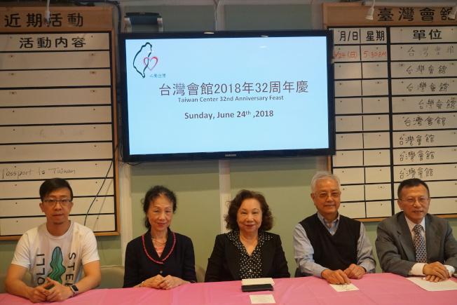 台灣會館將於6月24日舉辦32周年慶,並邀請學者與華裔移民醫師演講。(記者林群/攝影)