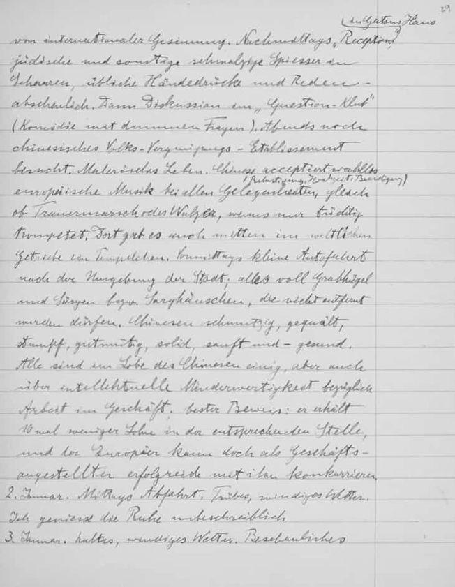愛因斯坦在1922年寫下的亞洲遊記。(取材自普林斯頓大學校刊)