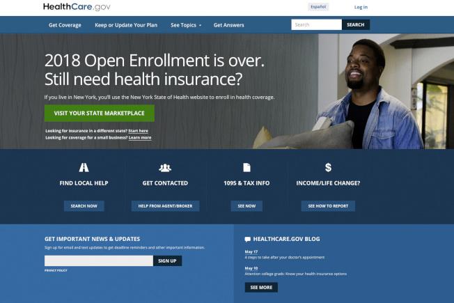 雇主和保險公司預期2019年醫療費用將提高6%,其中許多成本將轉嫁給員工。圖為聯邦健保網站。(美聯社)