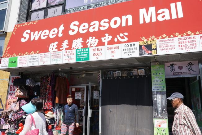 據知情人士透露,該店業者是一對夫妻,目前已經在法拉盛營業近8年,該店面因為地處商場門口,佔盡地利之便,才容易被警方盯上。(記者林群╱攝影)