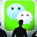 微信群聊瑞典事件 涉種族歧視詞彙外國人被查