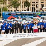 現代汽車2018俄羅斯世界盃專用汽車交接儀式