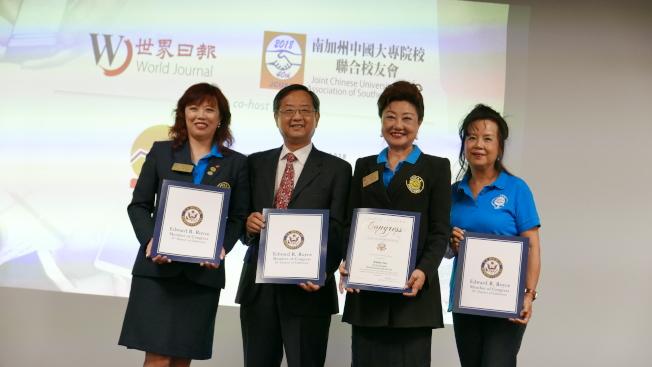 國會眾議員羅伊斯派代表頒發獎狀。(記者李雪/攝影)