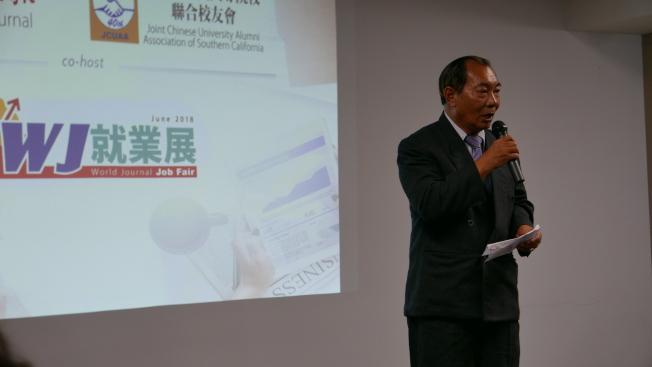 中華會館主席梁永泰到場祝賀活動成功舉辦。(記者李雪/攝影)