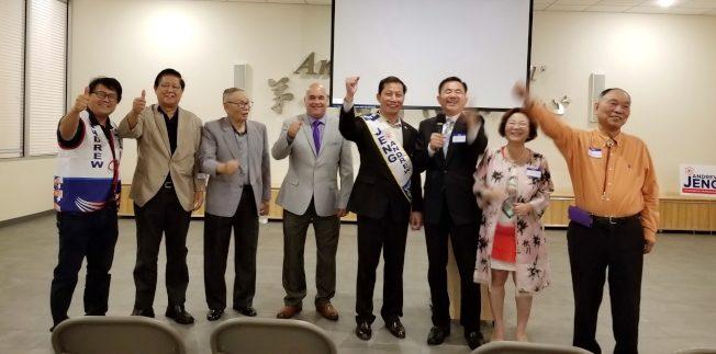奇士美市議員候選人鄭鴻鈞 華裔募款餐會交流熱烈