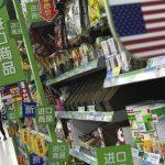 貿易戰急劇升溫 北京三箭齊發查美傾銷