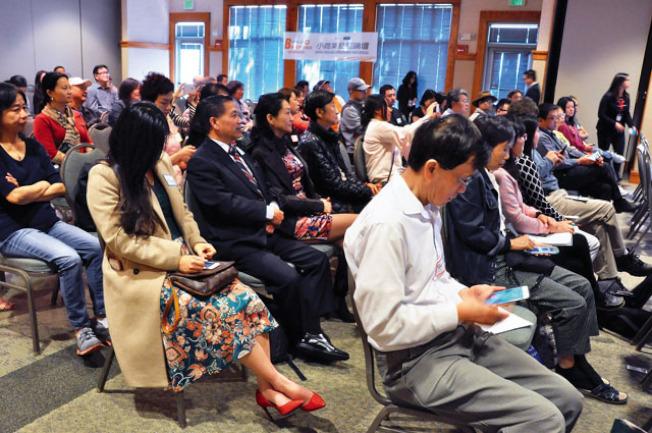 小商業發展論壇吸引眾多創業者、小商業主參與聆聽。(記者林亞歆/攝影)