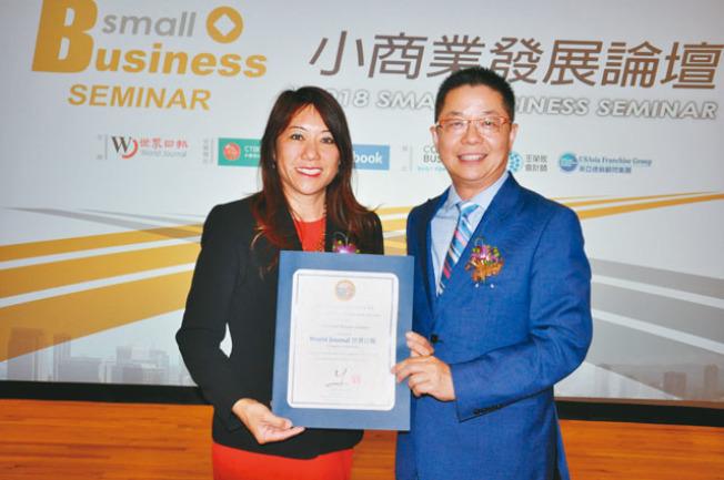 馬世雲(左)感謝世界日舉辦小商業論壇,幫助小商業主時時更新資訊、互相交流。(記者林亞歆/攝影)