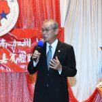 美南台灣旅館公會 慶27屆年會