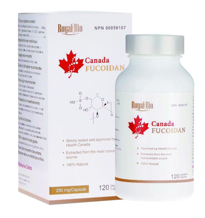 皇家生物褐藻聚糖硫酸酯,天然抗癌武器。