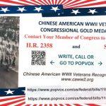 表揚二戰華兵案 灣區華人熱烈支持
