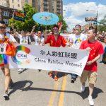 同志遊行 芝加哥這「150位」是全美先驅