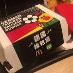 德國世足賽爆冷出局 網友:「辣雞堡」神預言