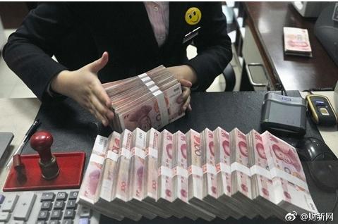 湖南省常德市付不出地方債的錢,要求銀行延期、續貸或借新還舊,不配合的銀行將送紀委處理。(取材自財新網微博)