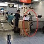 行李超重拒付費 台女飆罵日地勤 嗆:我在行政院上班