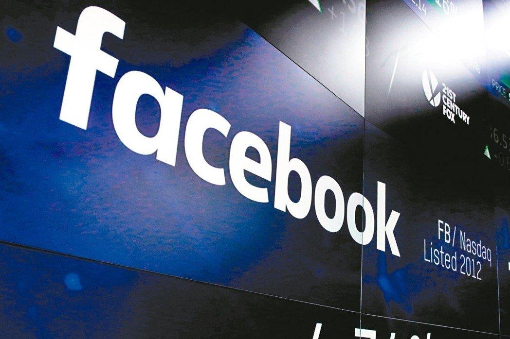 臉書個資遭濫用,面臨66萬美元罰款。 美聯社