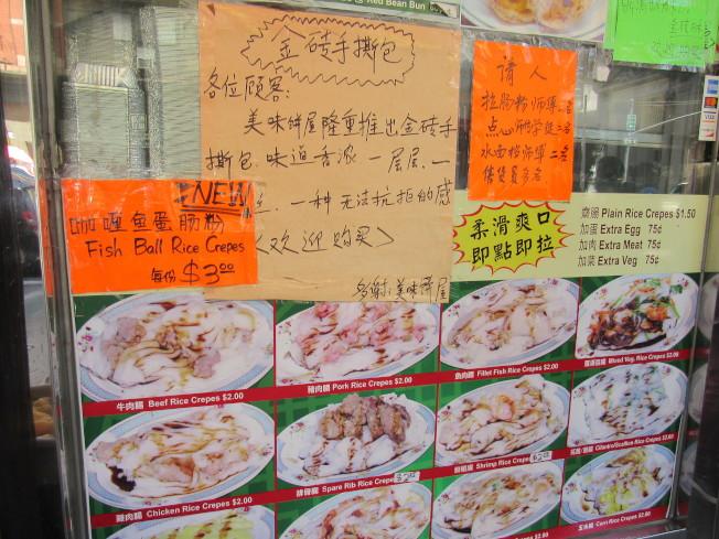 華人西餅店因為競爭激烈,不少開售西點以外的產品吸引更多客人。(記者顏嘉瑩/攝影)