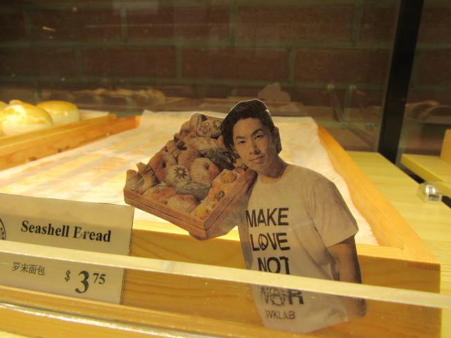 貝肯庄挾帶明星話題,打入紐約麵包市場。由吳建豪推薦的羅宋麵包已經銷售一空。(記者顏嘉瑩/攝影)