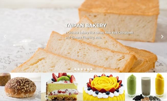大班餅店為了替未來的網購市場鋪路,去年將網頁改版。(翻攝自大班餅店官網)