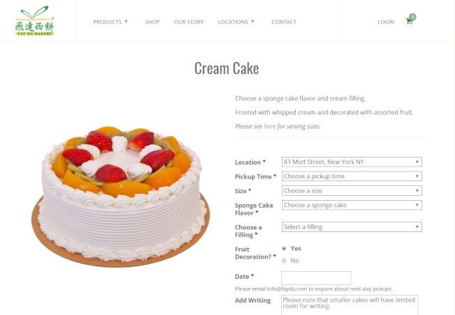飛達西餅顧客可於網站上訂購蛋糕並針對喜好客製內容,受到好評。(翻攝自飛達西餅官網)