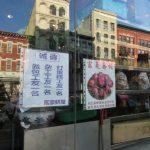 華人西餅店 人才、工資、店租發展3大問題