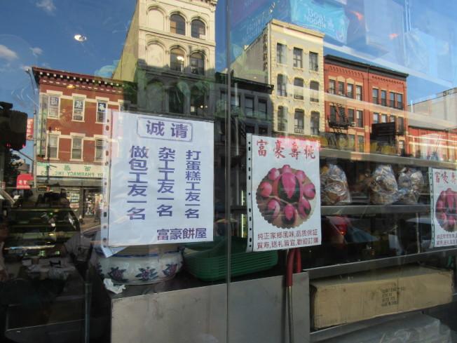 吳智輝認為,人才、工資、店租等管理問題是大部分華人麵包店面臨的問題。(記者顏嘉瑩╱攝影)