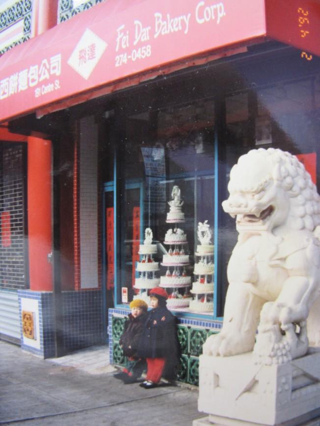 1991年的中央街飛達西餅總店店門口。(周漢傑提供)