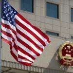 中美貿易戰周五「開火日」前 中國「曲線」降溫