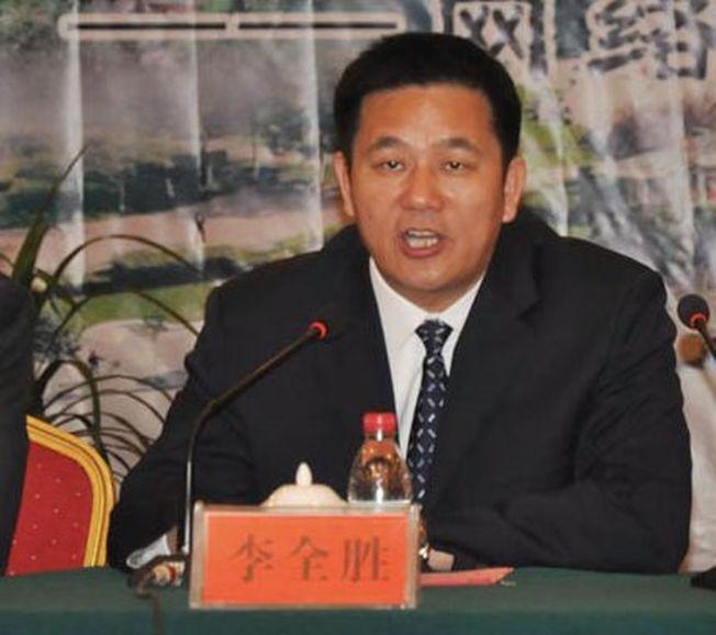 河南省信訪局副局長李全勝涉嫌嚴重違紀違法,目前正接受調查。(取材自新京報)