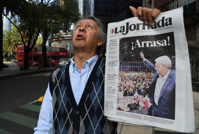 墨西哥新當選總統羅培茲2日表示願與川普總統平等合作,但反擊美國開徵汽車關稅。(Getty Images)